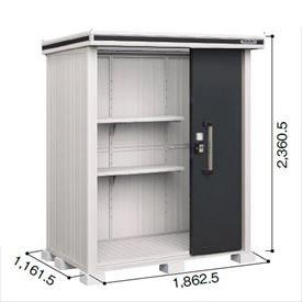 ヨドコウ LMD/エルモ LMD-1811H 物置 一般型 背高Hタイプ 『追加金額で工事も可能』 『屋外用中型・大型物置』 スミ