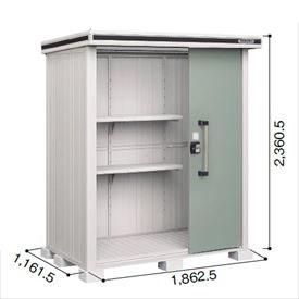 ヨドコウ LMD/エルモ LMD-1811H 物置 一般型 背高Hタイプ 『追加金額で工事も可能』 『屋外用中型・大型物置』 エバーグリーン