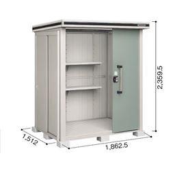 ヨドコウ LMD/エルモ LMD-1815H 物置 一般型 背高Hタイプ 『追加金額で工事も可能』 『屋外用中型・大型物置』 エバーグリーン