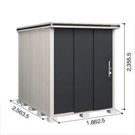ヨドコウ LMD/エルモ LMD-1825H 物置 一般型 背高Hタイプ 『追加金額で工事も可能』 『屋外用中型・大型物置』 スミ