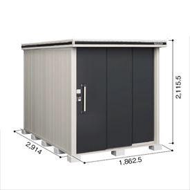 ヨドコウ LMD/エルモ LMD-1829 物置 一般型 標準高タイプ 『追加金額で工事も可能』 『屋外用中型・大型物置』 スミ