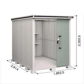 ヨドコウ LMD/エルモ LMD-1829H 物置 一般型 背高Hタイプ 『追加金額で工事も可能』 『屋外用中型・大型物置』 エバーグリーン