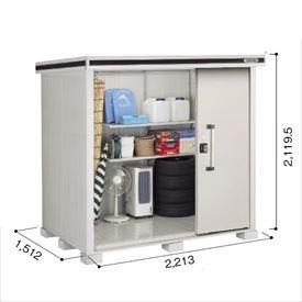 ヨドコウ LMD/エルモ LMD-2215 物置 一般型 標準高タイプ 『追加金額で工事も可能』 『屋外用中型・大型物置』 カシミヤベージュ
