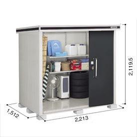 ヨドコウ LMD/エルモ LMD-2215 物置 一般型 標準高タイプ 『追加金額で工事も可能』 『屋外用中型・大型物置』 スミ