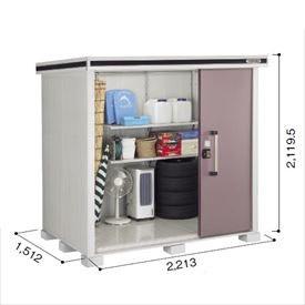 ヨドコウ LMD/エルモ LMD-2215 物置 一般型 標準高タイプ 『追加金額で工事も可能』 『屋外用中型・大型物置』 メタリックローズ