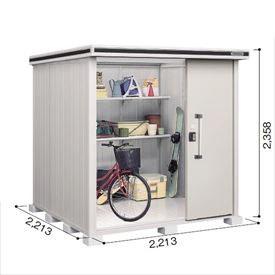 ヨドコウ LMD/エルモ LMD-2222H 物置 一般型 背高Hタイプ 『追加金額で工事も可能』 『屋外用中型・大型物置』 カシミヤベージュ