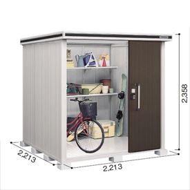 ヨドコウ LMD/エルモ LMD-2222H 物置 一般型 背高Hタイプ 『追加金額で工事も可能』 『屋外用中型・大型物置』 ダークウッド