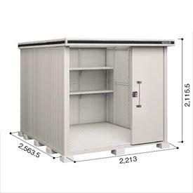 ヨドコウ LMD/エルモ LMD-2225 物置 一般型 標準高タイプ 『追加金額で工事も可能』 『屋外用中型・大型物置』 カシミヤベージュ