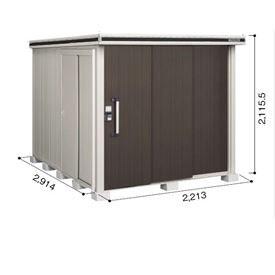 ヨドコウ LMD/エルモ LMD-2229 物置 一般型 標準高タイプ 『追加金額で工事も可能』 『屋外用中型・大型物置』 ダークウッド