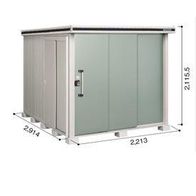 ヨドコウ LMD/エルモ LMD-2229 物置 一般型 標準高タイプ 『追加金額で工事も可能』 『屋外用中型・大型物置』 エバーグリーン