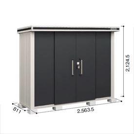 ヨドコウ LMD/エルモ LMD-2508 物置 一般型 標準高タイプ 『追加金額で工事も可能』 『屋外用中型・大型物置』 スミ