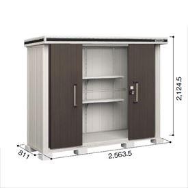 ヨドコウ LMD/エルモ LMD-2508 物置 一般型 標準高タイプ 『追加金額で工事も可能』 『屋外用中型・大型物置』 ダークウッド
