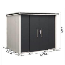 ヨドコウ LMD/エルモ LMD-2522H 物置 一般型 背高Hタイプ 『追加金額で工事も可能』 『屋外用中型・大型物置』 スミ