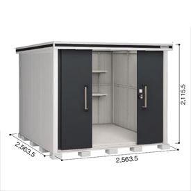 ヨドコウ LMD/エルモ LMD-2525 物置 一般型 標準高タイプ 『追加金額で工事も可能』 『屋外用中型・大型物置』 スミ