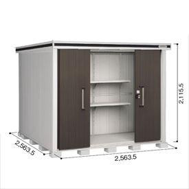 ヨドコウ LMD/エルモ LMD-2525 物置 一般型 標準高タイプ 『追加金額で工事も可能』 『屋外用中型・大型物置』 ダークウッド