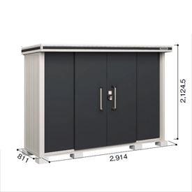 ヨドコウ LMD/エルモ LMD-2908 物置 一般型 標準高タイプ 『追加金額で工事も可能』 『屋外用中型・大型物置』 スミ