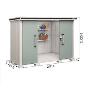 ヨドコウ LMD/エルモ LMD-2911 物置 一般型 標準高タイプ 『追加金額で工事も可能』 『屋外用中型・大型物置』 エバーグリーン