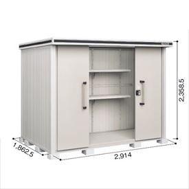 ヨドコウ LMD/エルモ LMD-2918H 物置 一般型 背高Hタイプ 『追加金額で工事も可能』 『屋外用中型・大型物置』 カシミヤベージュ