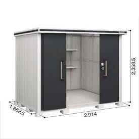 ヨドコウ LMD/エルモ LMD-2918H 物置 一般型 背高Hタイプ 『追加金額で工事も可能』 『屋外用中型・大型物置』 スミ