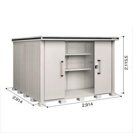 ヨドコウ LMD/エルモ LMD-2929 物置 一般型 標準高タイプ 『追加金額で工事も可能』 『屋外用中型・大型物置』 カシミヤベージュ