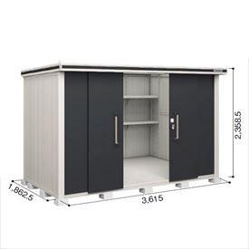 ヨドコウ LMD/エルモ LMD-3618H 物置 一般型 背高Hタイプ 『追加金額で工事も可能』 『屋外用中型・大型物置』 スミ