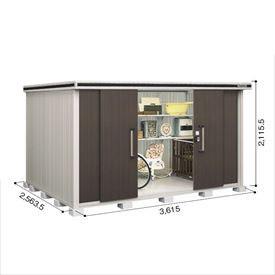 ヨドコウ LMD/エルモ LMD-3625 物置 一般型 標準高タイプ 『追加金額で工事も可能』 『屋外用中型・大型物置』 ダークウッド