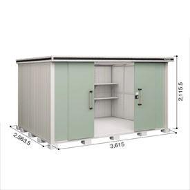 ヨドコウ LMD/エルモ LMD-3625 物置 一般型 標準高タイプ 『追加金額で工事も可能』 『屋外用中型・大型物置』 エバーグリーン