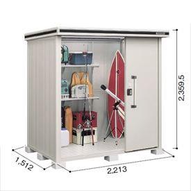 ヨドコウ LMD/エルモ LMDS-2215H 物置 積雪型 背高Hタイプ 『追加金額で工事も可能』 『屋外用中型・大型物置』 カシミヤベージュ