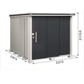 ヨドコウ LMD/エルモ LMDS-2229 物置 積雪型 標準高タイプ 『追加金額で工事も可能』 『屋外用中型・大型物置』 スミ