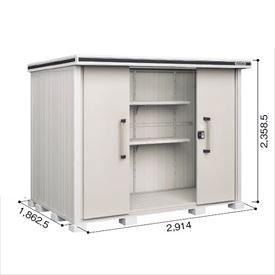 ヨドコウ LMD/エルモ LMDS-2918H 物置 積雪型 背高Hタイプ 『追加金額で工事も可能』 『屋外用中型・大型物置』 カシミヤベージュ