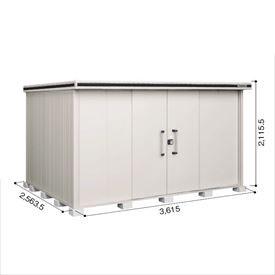ヨドコウ LMD/エルモ LMDS-3625 物置 積雪型 標準高タイプ 『追加金額で工事も可能』 『屋外用中型・大型物置』 カシミヤベージュ