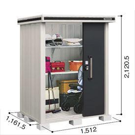 ヨドコウ LMD/エルモ LMD-1511 物置 一般・積雪共用型 標準高タイプ 結露低減材付 『追加金額で工事も可能』 『屋外用中型・大型物置』 スミ