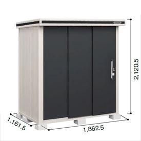 ヨドコウ LMD/エルモ LMD-1811 物置 一般型 標準高タイプ 結露低減材付 『追加金額で工事も可能』 『屋外用中型・大型物置』 スミ
