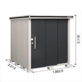 ヨドコウ LMD/エルモ LMD-1822 物置 一般型 標準高タイプ 結露低減材付 『追加金額で工事も可能』 『屋外用中型・大型物置』 スミ