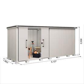 ヨドコウ LMD/エルモ LMD-5118HL 物置 一般型 背高Hタイプ  『屋外用大型物置』 カシミヤベージュ