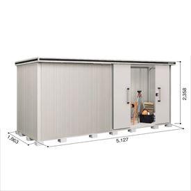 ヨドコウ LMD/エルモ LMD-5118HR 物置 一般型 背高Hタイプ  『屋外用大型物置』 カシミヤベージュ