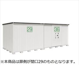ヨドコウ LMD/エルモ LMD-6525HBR 物置 一般型 背高Hタイプ  『屋外用大型物置』 カシミヤベージュ