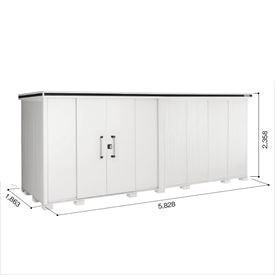 ヨドコウ LMD/エルモ LMDS-5818HL 物置 積雪型 背高Hタイプ  『屋外用大型物置』 カシミヤベージュ