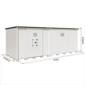 ヨドコウ LMD/エルモ LMDS-6525HAL 物置 積雪型 背高Hタイプ  『屋外用大型物置』 カシミヤベージュ