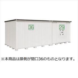 ヨドコウ LMD/エルモ LMDS-6529HAR 物置 積雪型 背高Hタイプ  『屋外用大型物置』 カシミヤベージュ