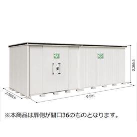 ヨドコウ LMD/エルモ LMDS-6525HBL 物置 積雪型 背高Hタイプ 結露低減材付  『屋外用大型物置』 カシミヤベージュ