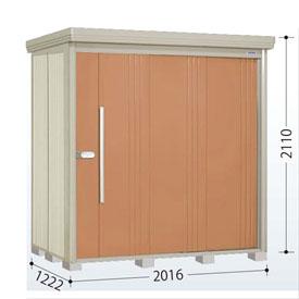 タクボ物置 ND/ストックマン ND-2012 一般型 標準屋根 『追加金額で工事も可能』 『屋外用中型・大型物置』 トロピカルオレンジ