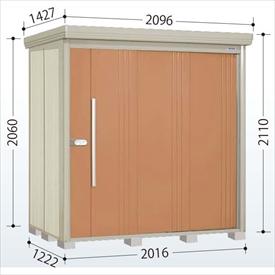 タクボ物置 ND/ストックマン ND-Z2012 一般型 結露減少屋根 『追加金額で工事も可能』 『屋外用中型・大型物置』 トロピカルオレンジ