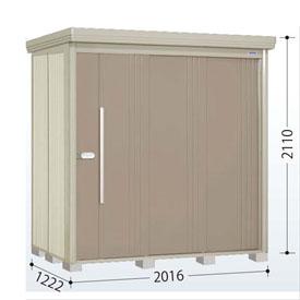 タクボ物置 ND/ストックマン ND-S2012 多雪型 標準屋根 『追加金額で工事も可能』 『屋外用中型・大型物置』 カーボンブラウン