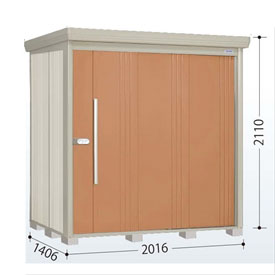 タクボ物置 ND/ストックマン ND-2014 一般型 標準屋根 『追加金額で工事も可能』 『屋外用中型・大型物置』 トロピカルオレンジ