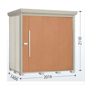 タクボ物置 ND/ストックマン ND-Z2014 一般型 結露減少屋根 『追加金額で工事も可能』 『屋外用中型・大型物置』 トロピカルオレンジ