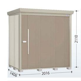 タクボ物置 ND/ストックマン ND-SZ2014 多雪型 結露減少屋根 『追加金額で工事も可能』 『屋外用中型・大型物置』 カーボンブラウン