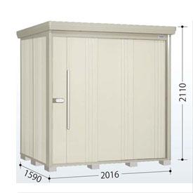 タクボ物置 ND/ストックマン ND-2015 一般型 標準屋根 『追加金額で工事も可能』 『屋外用中型・大型物置』 ムーンホワイト