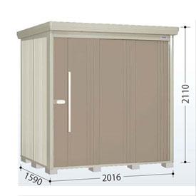 タクボ物置 ND/ストックマン ND-2015 一般型 標準屋根 『追加金額で工事も可能』 『屋外用中型・大型物置』 カーボンブラウン