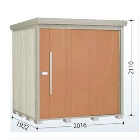 タクボ物置 ND/ストックマン ND-Z2019 一般型 結露減少屋根 『追加金額で工事も可能』 『屋外用中型・大型物置』 トロピカルオレンジ